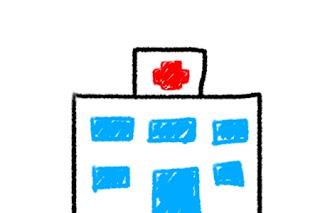 病院の建物の絵