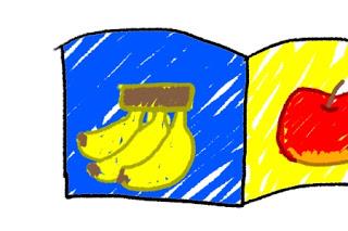 バナナの絵が描かれた絵本