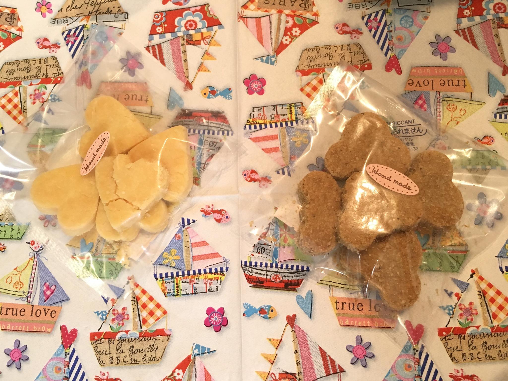 お豆のクッキー