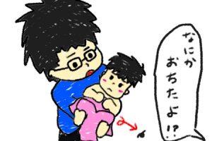 父が子を抱っこしている絵