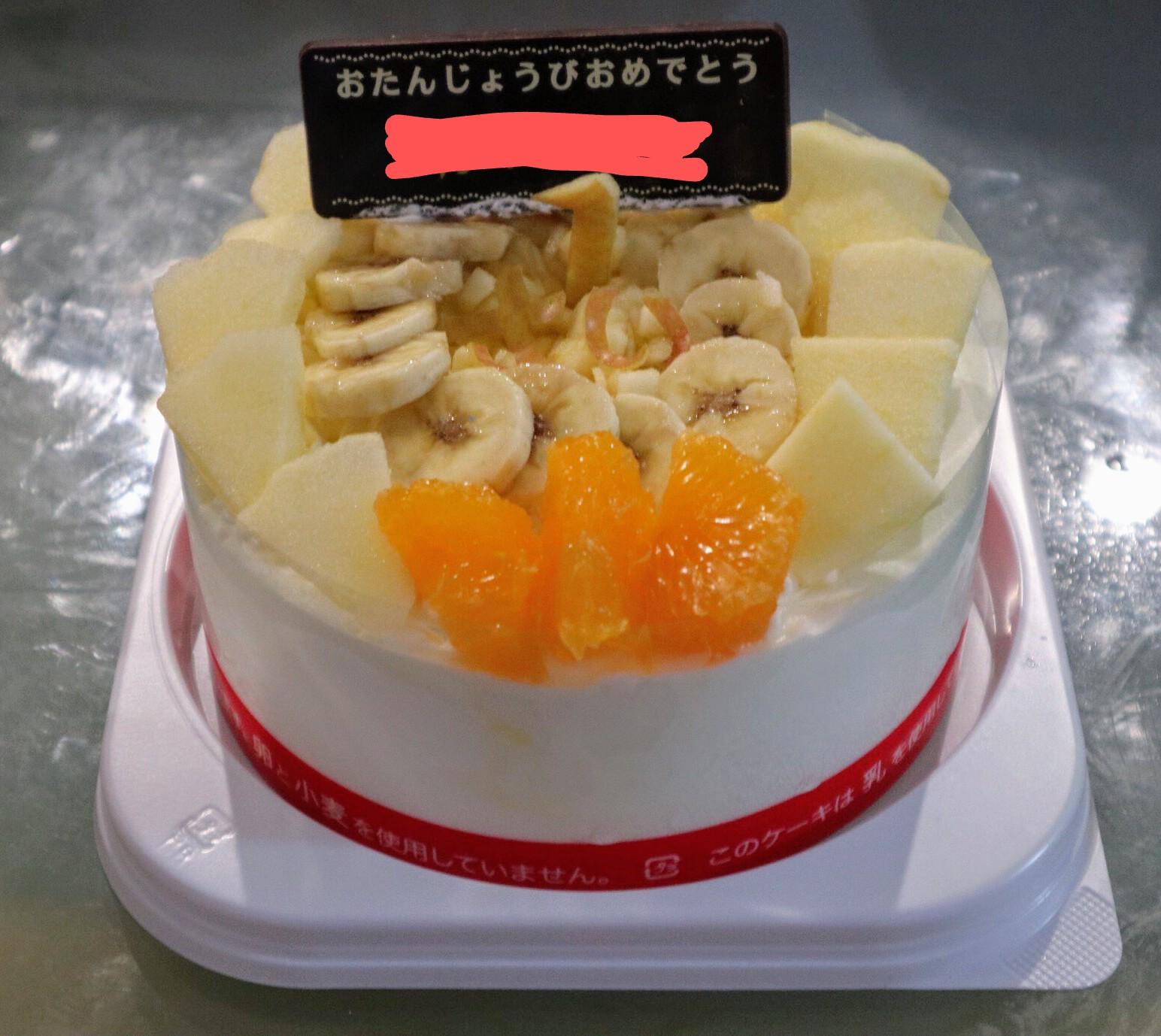 シャトレーゼ 小麦・卵抜き ケーキ