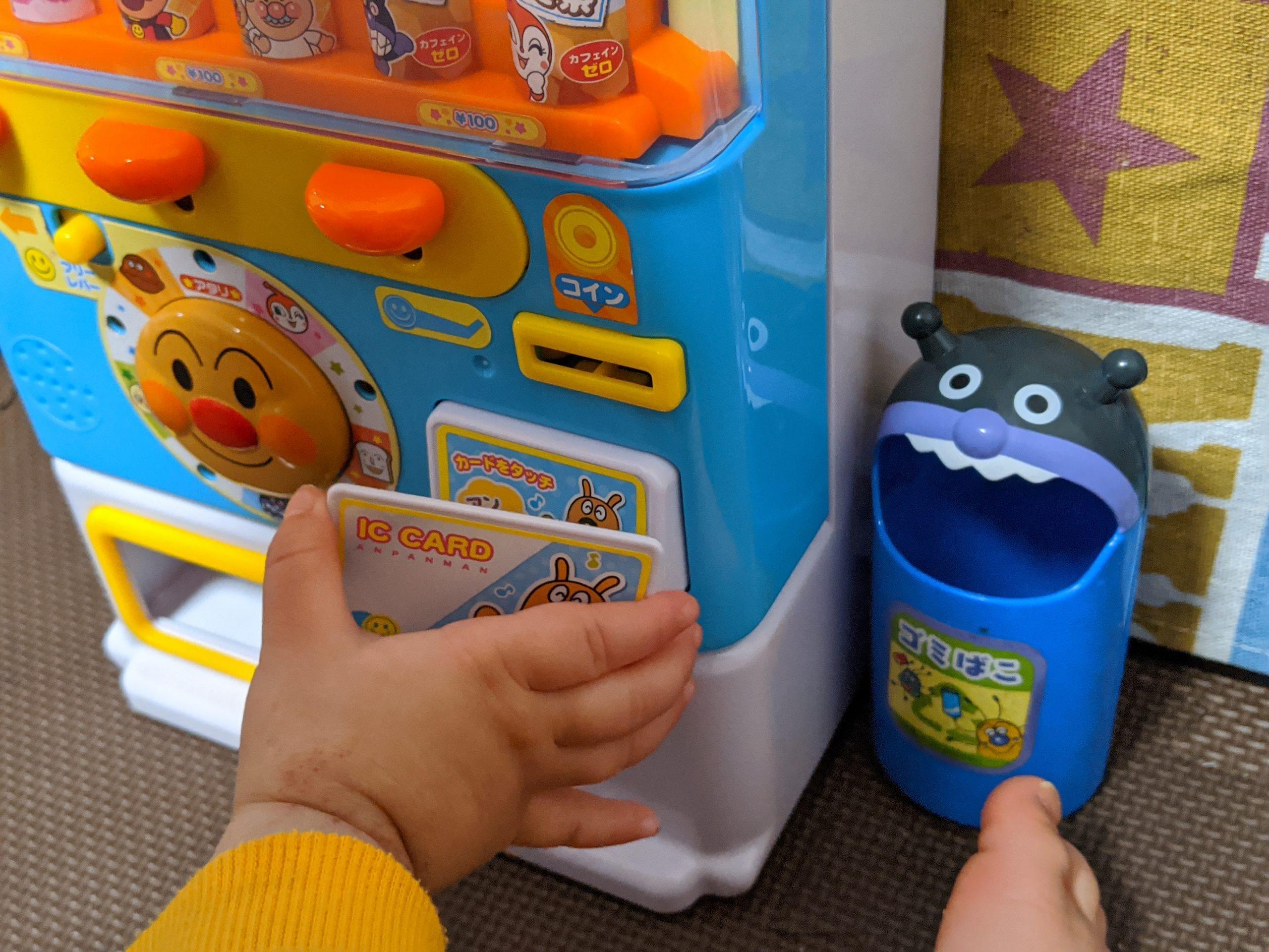 アンパンマン おもちゃ ICカード