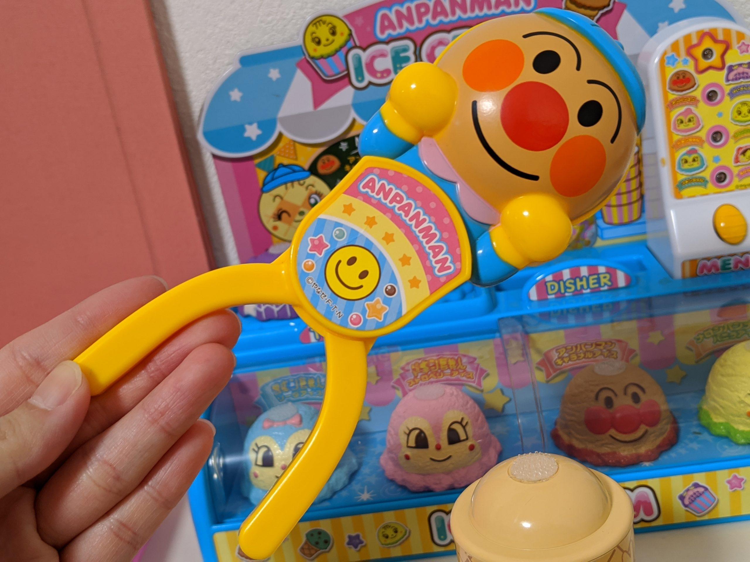 アンパンマンのおもちゃ ディッシャー表