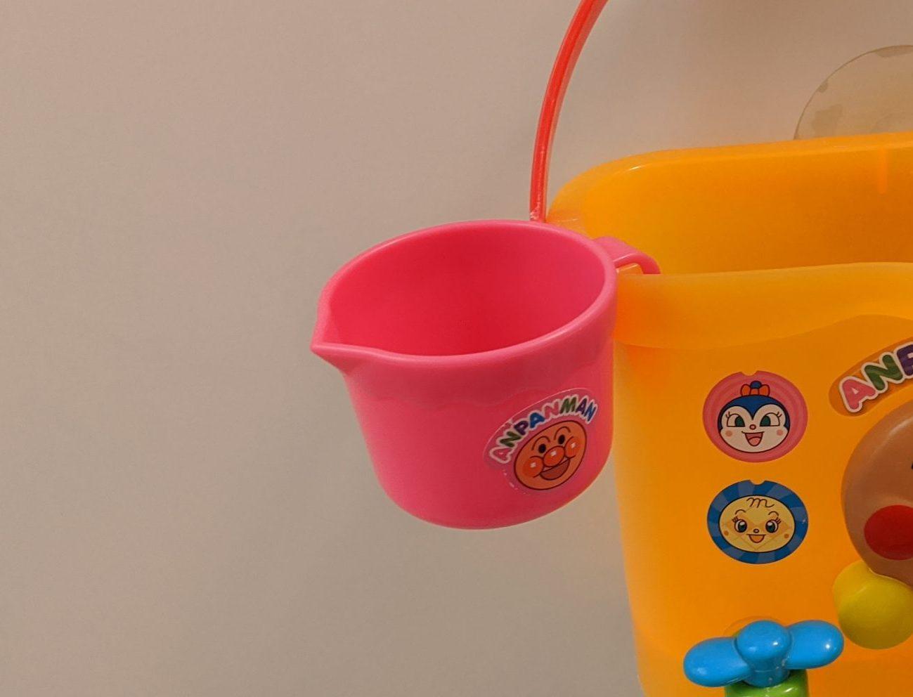 アンパンマン 水遊び用おもちゃ コップ