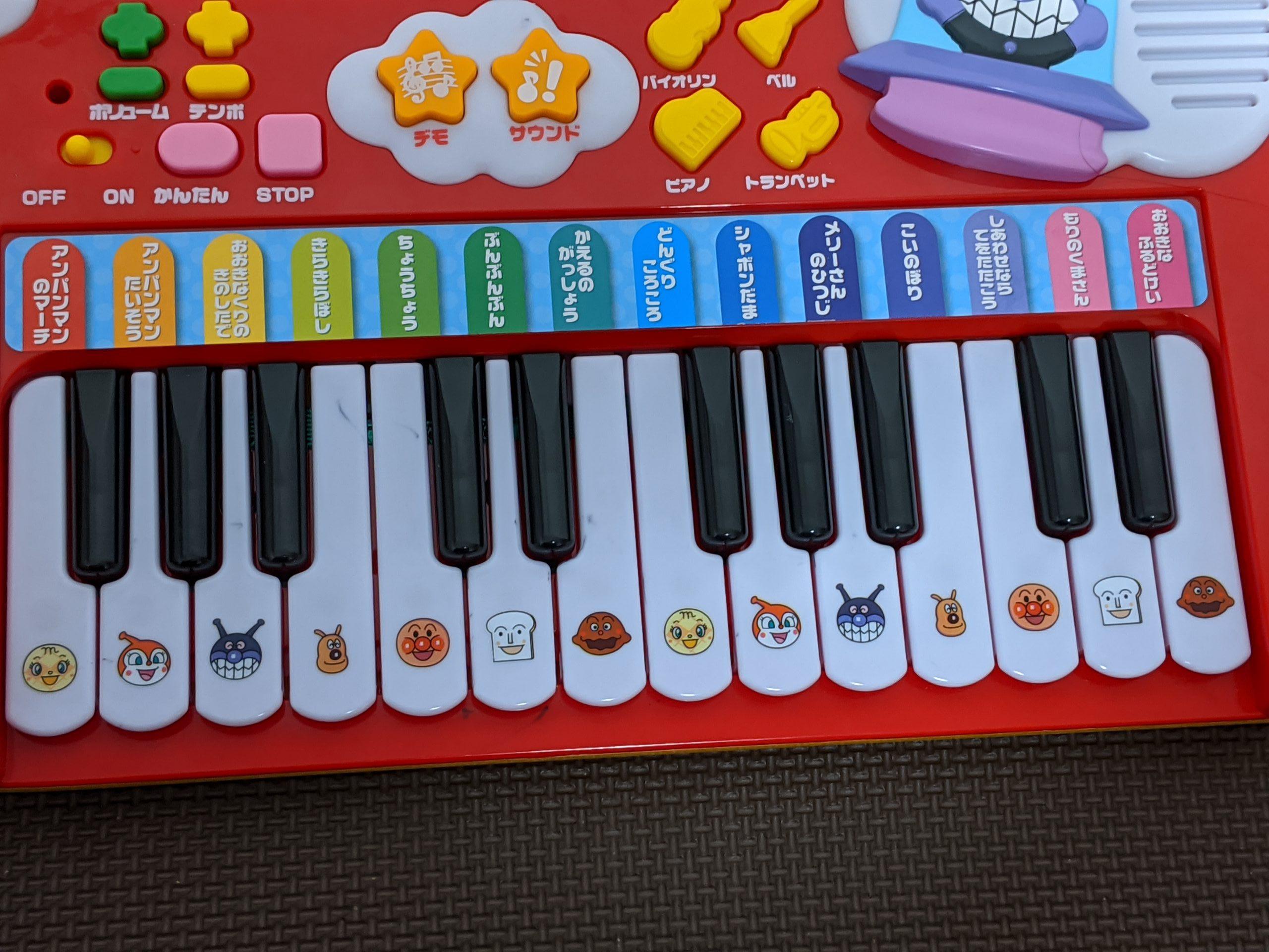 アンパンマン キーボード 鍵盤