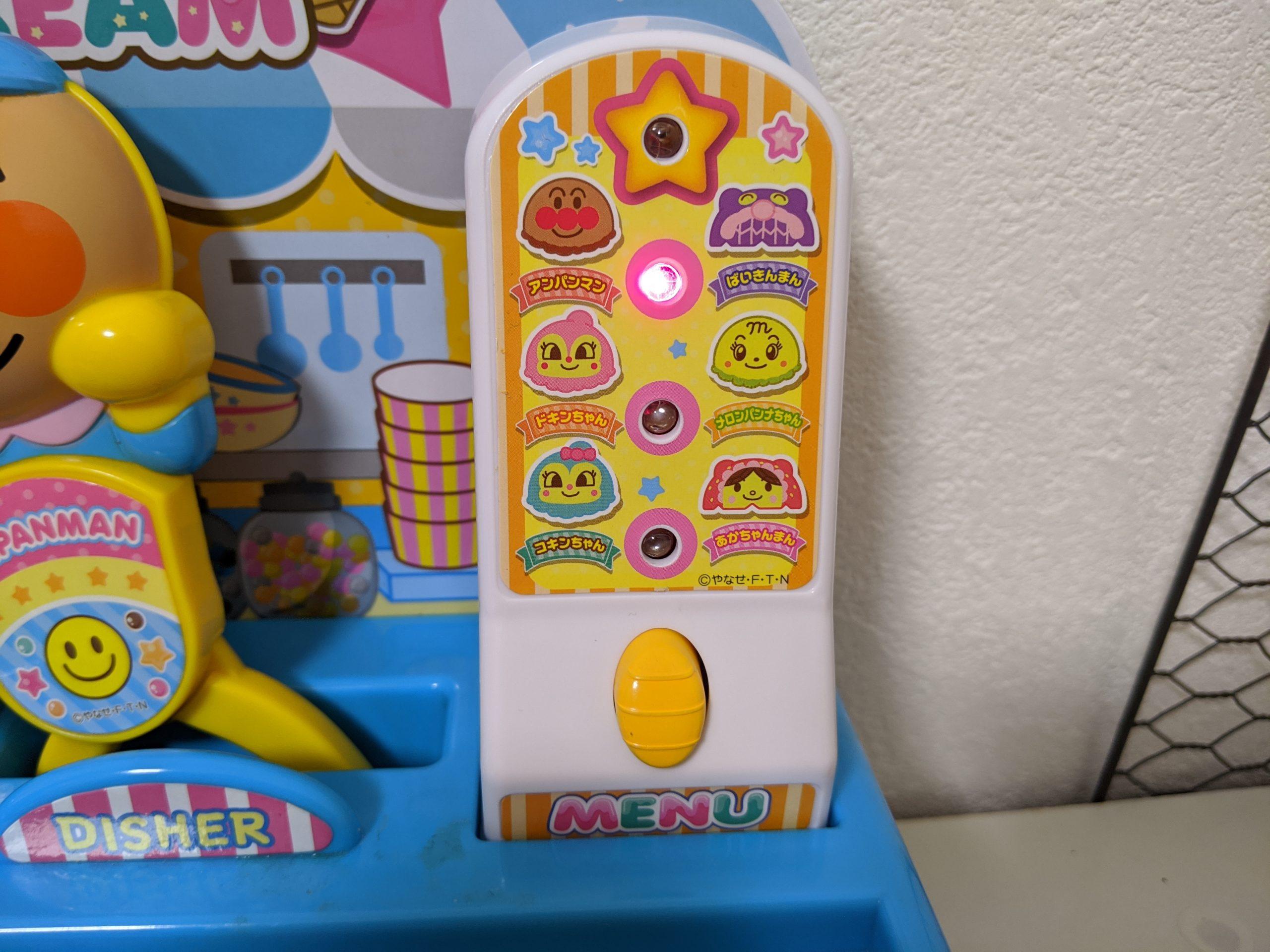アンパンマンのアイスちょうだいの機械