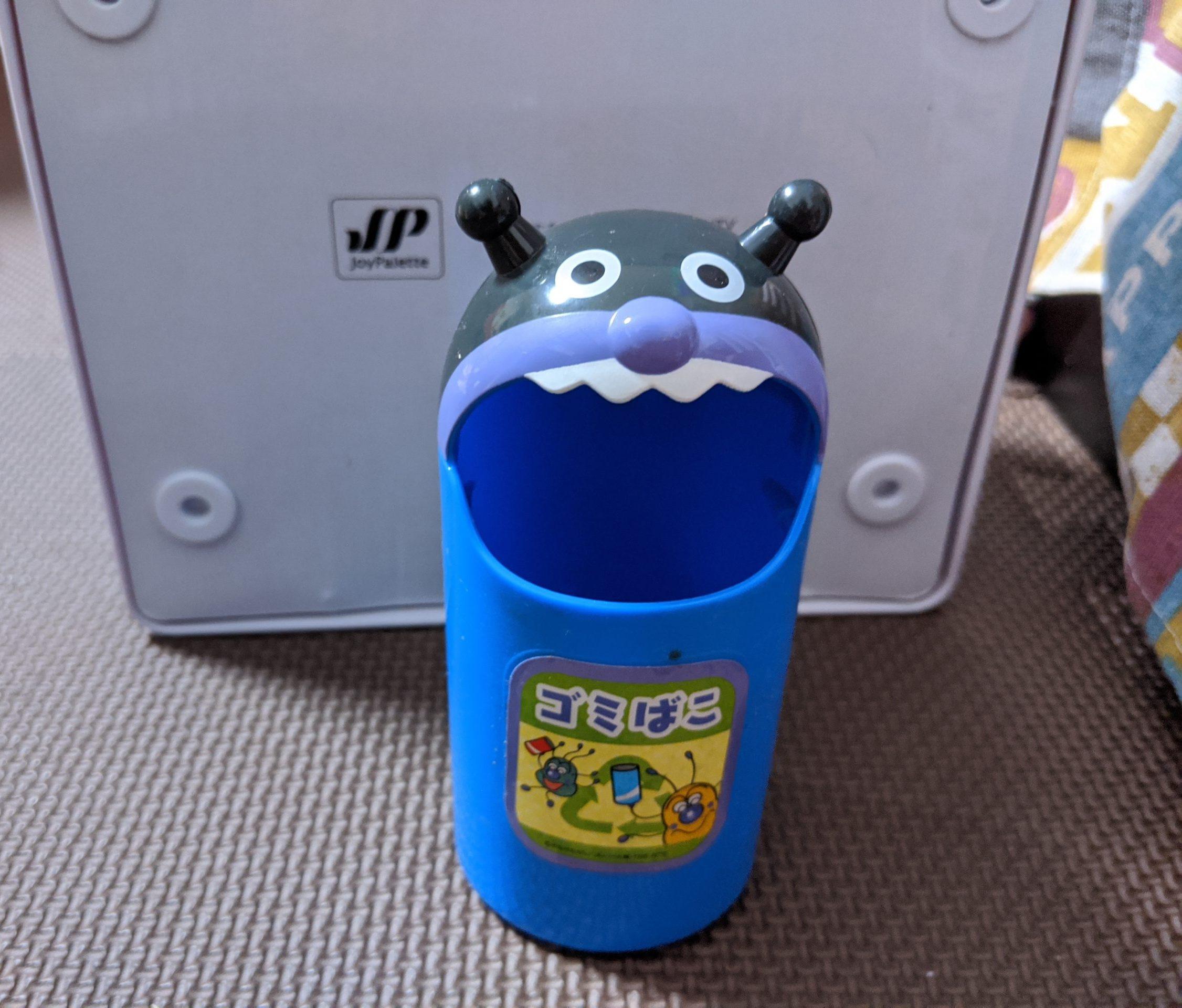 アンパンマン 自販機 バイキンマンのゴミ箱