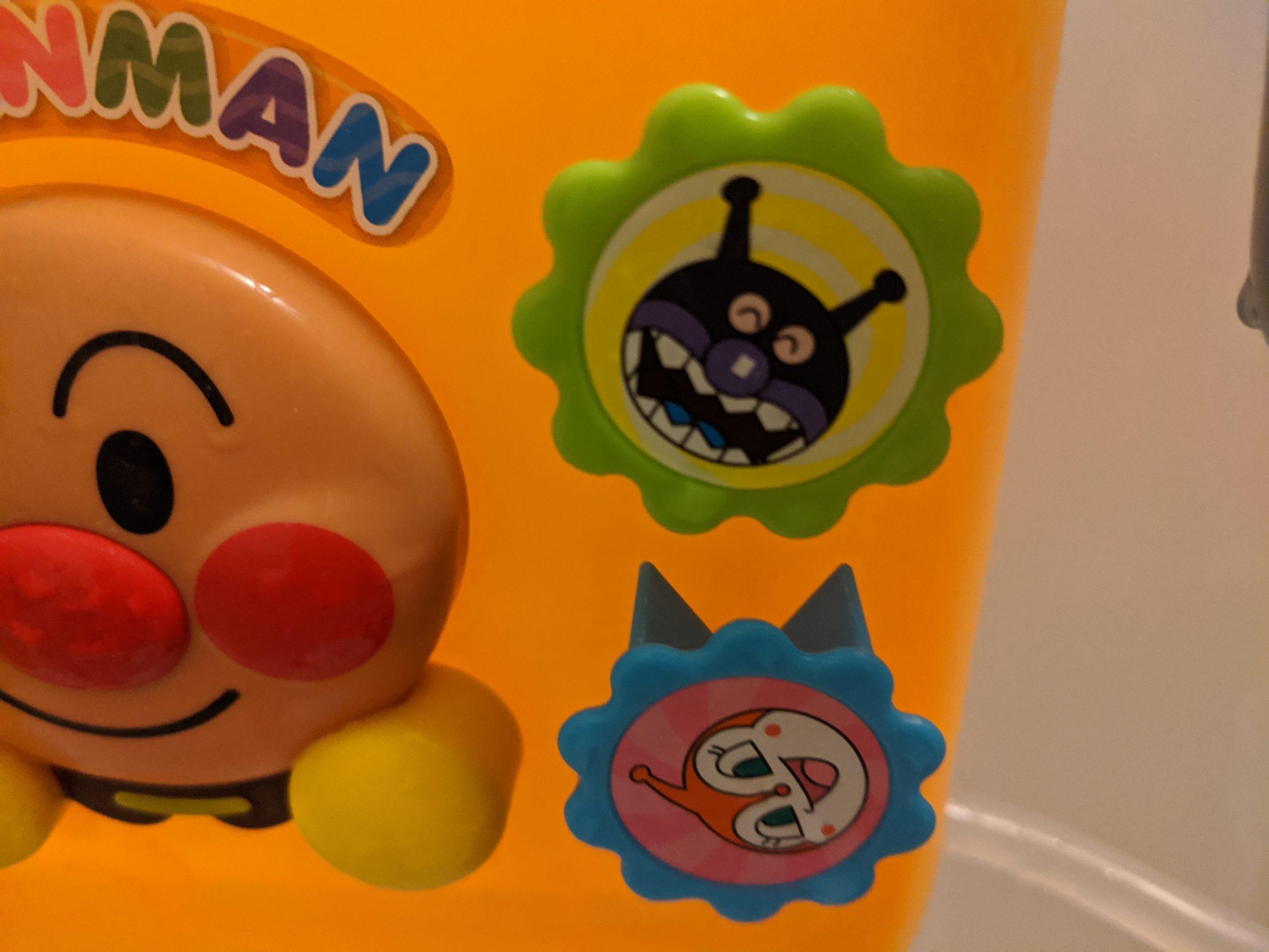アンパンマン 水遊び用おもちゃ 歯車