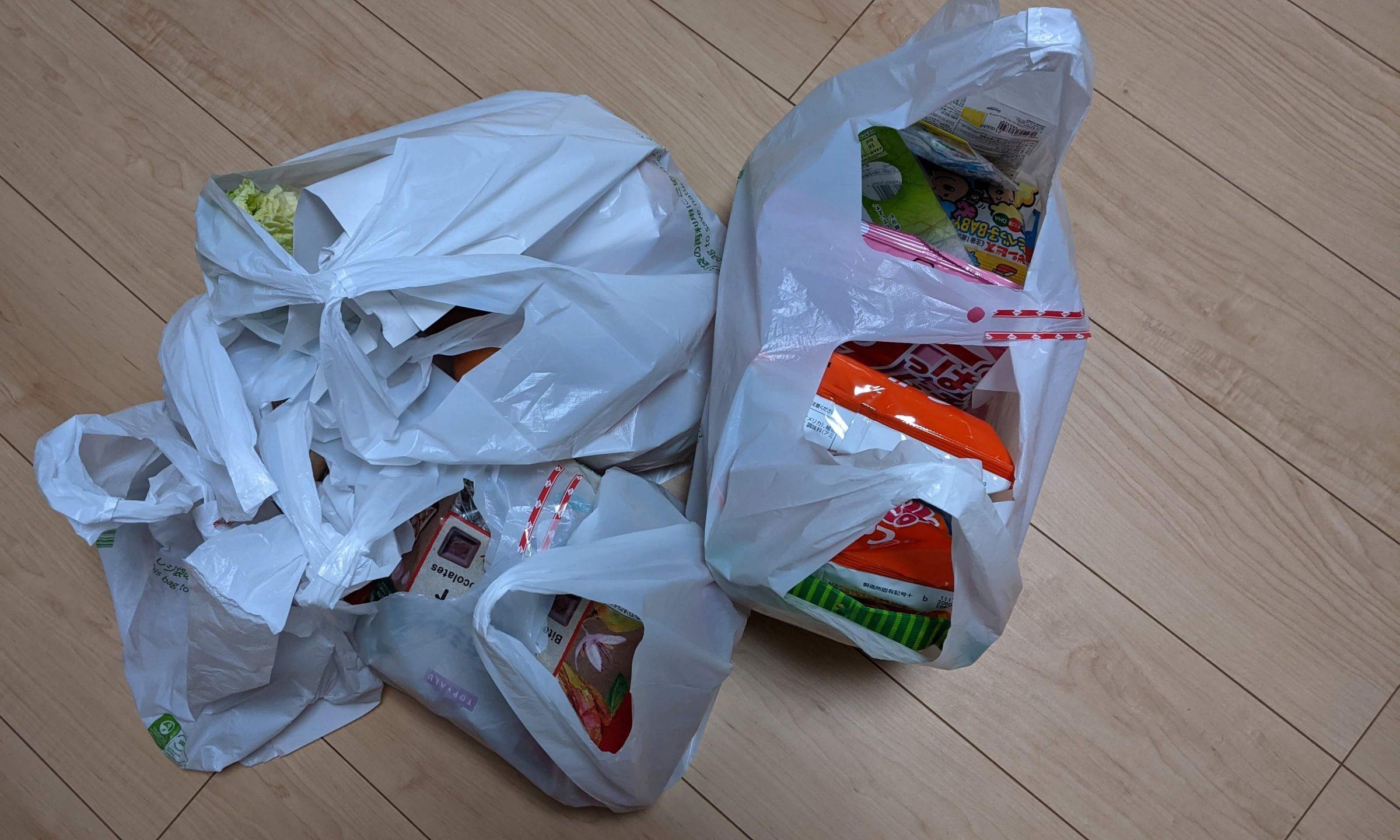 袋詰めされた商品