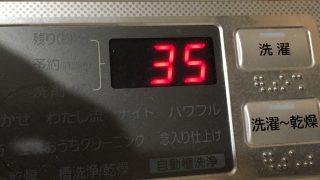 洗濯機の液晶にエラーコードが書かれている写真