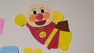画用紙で作ったアンパンマンの写真