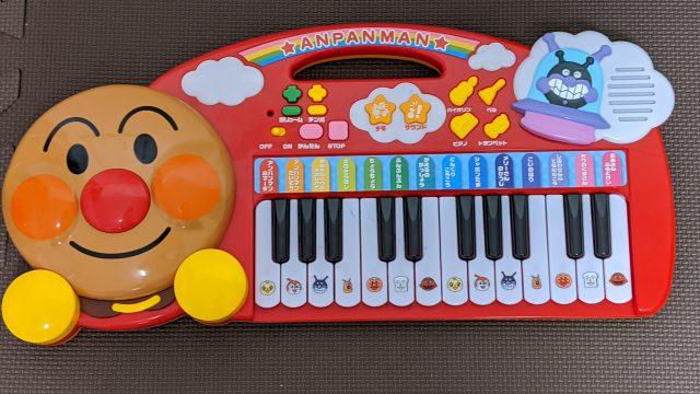 アンパンマン キーボード おもちゃ